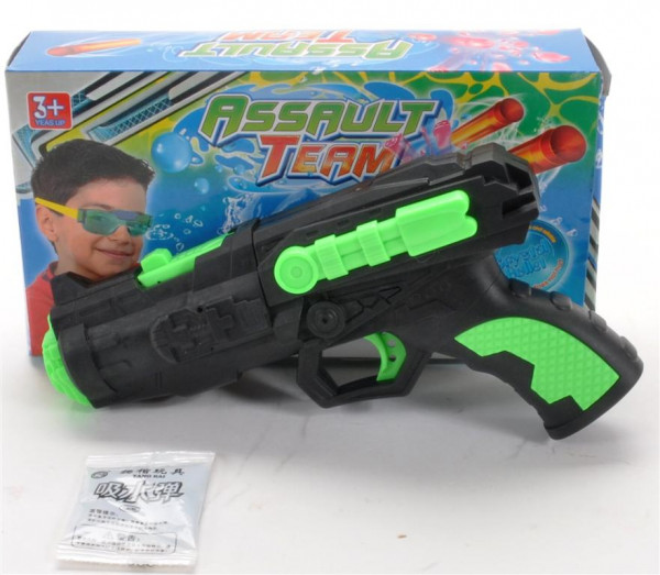 Pistole m. Gelkugeln sort. GK/DIS ca. 20x11x5 cm