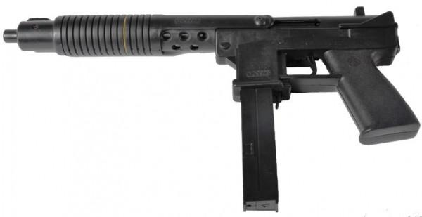 BB Gewehr / unter 0,5 Joule GK ca.38,5x18,5x4cm