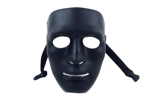 Maske, farb. sort. OPP, ca. 16x19x10 cm